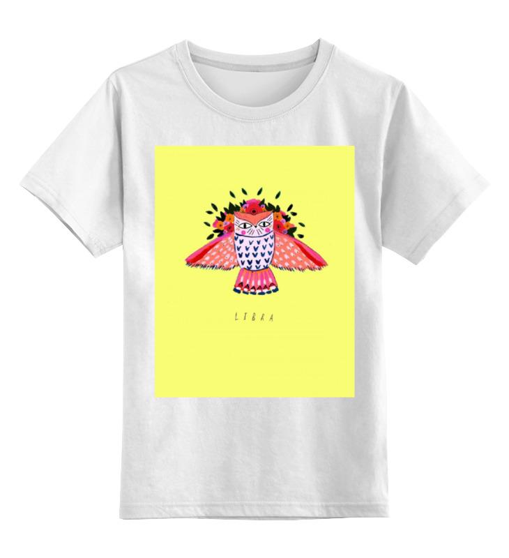 Детская футболка классическая унисекс Printio Знаки зодиака. весы.