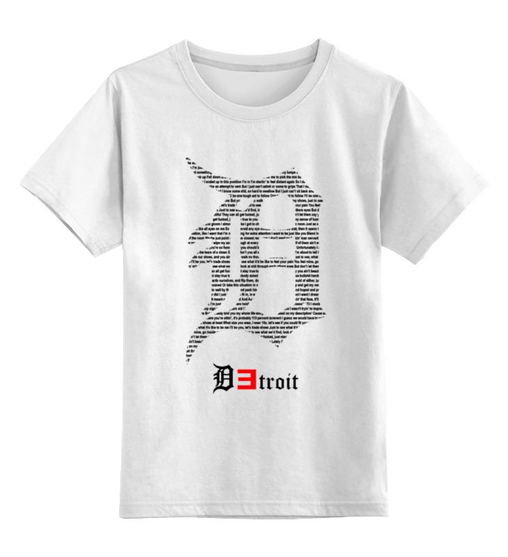 Детская футболка классическая унисекс Printio Eminem detroit детская футболка классическая унисекс printio мотобайк