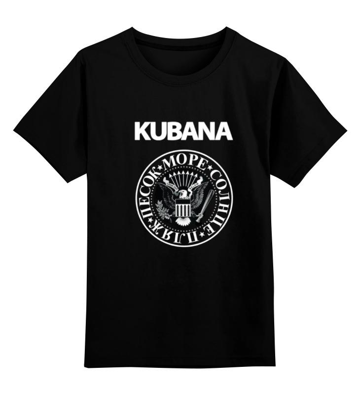 Детская футболка классическая унисекс Printio Kubana сумка printio kubana