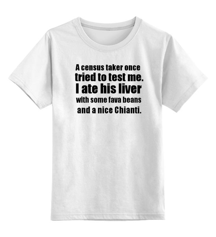 Детская футболка классическая унисекс Printio A census taker once tried to test me куртка springfield springfield sp014emvgd15