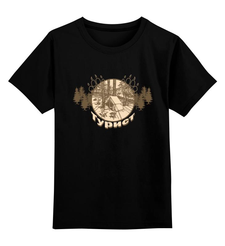 Детская футболка классическая унисекс Printio Турист цена