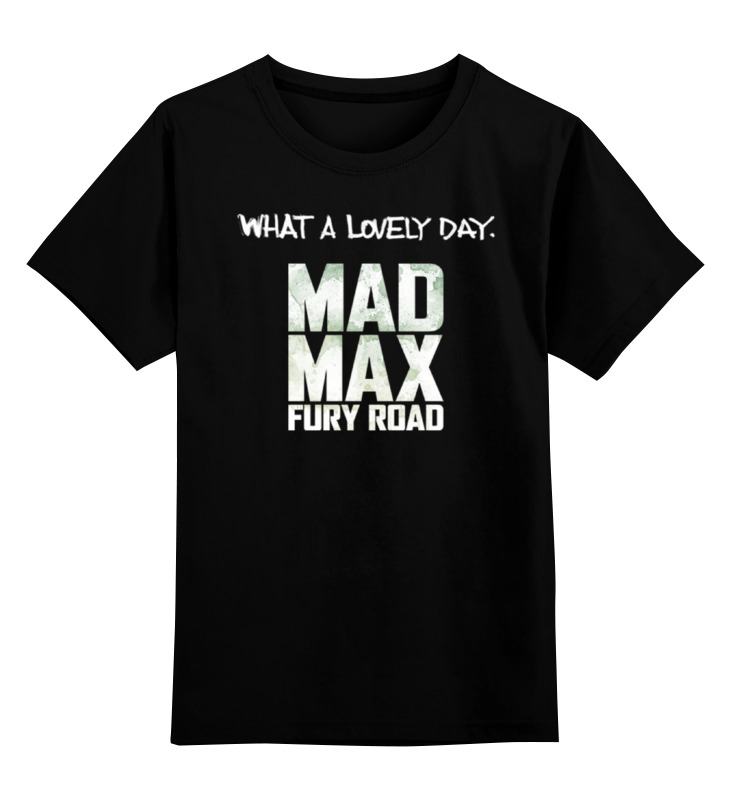 Детская футболка классическая унисекс Printio Mad max