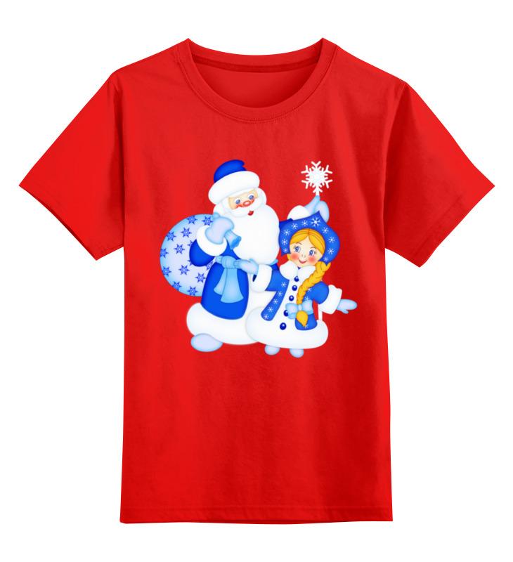 Детская футболка классическая унисекс Printio Дед мороз и снегурочка детская футболка классическая унисекс printio дед мороз и снегурочка с новым годом