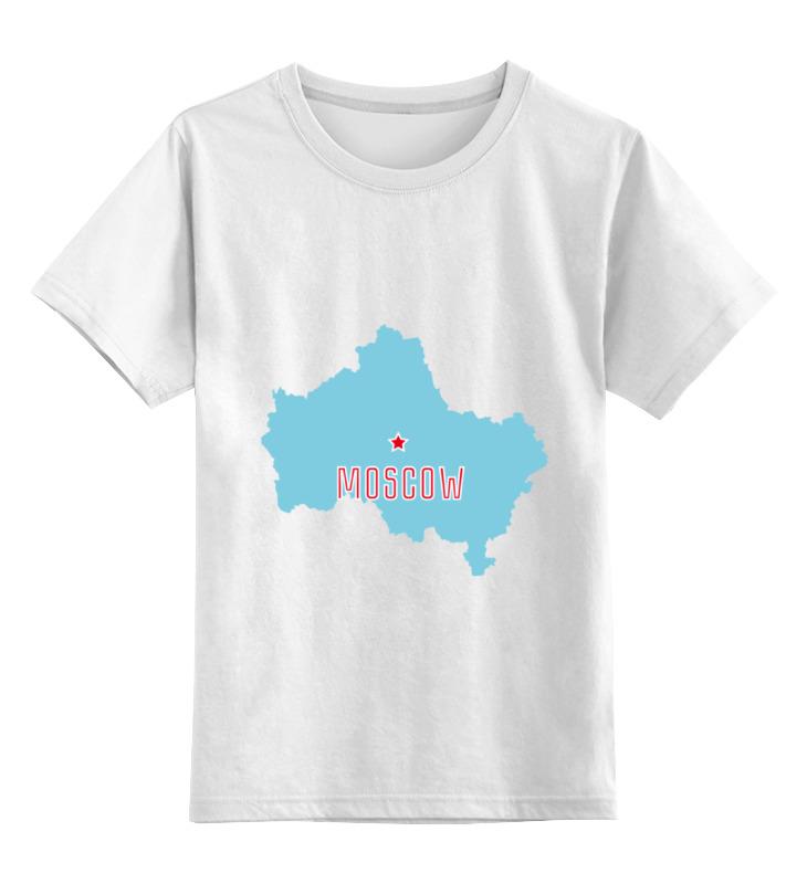 Детская футболка классическая унисекс Printio Московская область. москва лонгслив printio московская область москва
