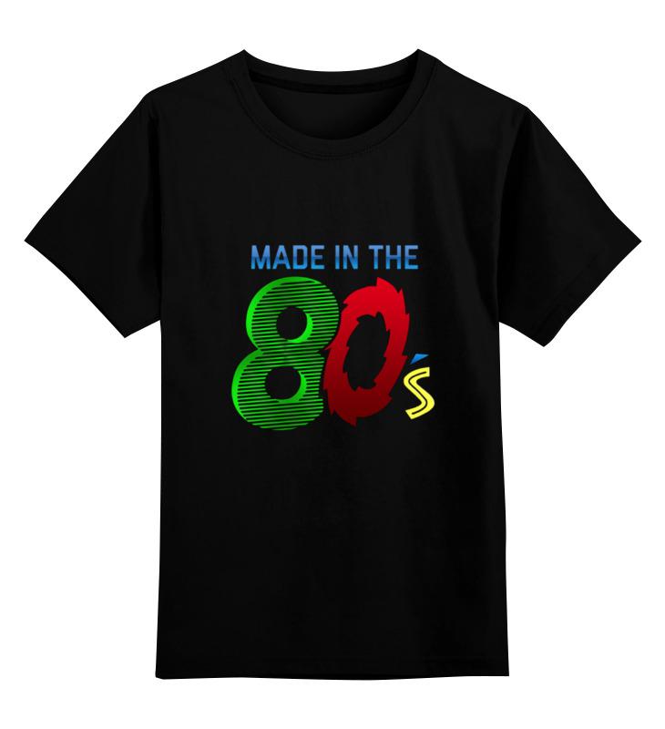 Детская футболка классическая унисекс Printio Made in the 80's. managing projects made simple