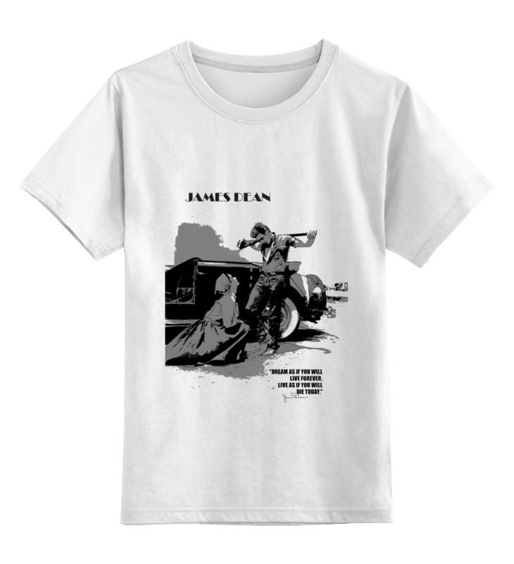 цены Детская футболка классическая унисекс Printio James dean джеймс дин