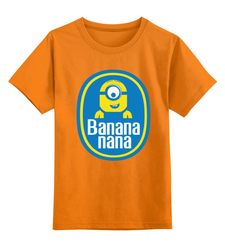 Детская футболка классическая унисекс Printio Banana minion детская футболка классическая унисекс printio banana