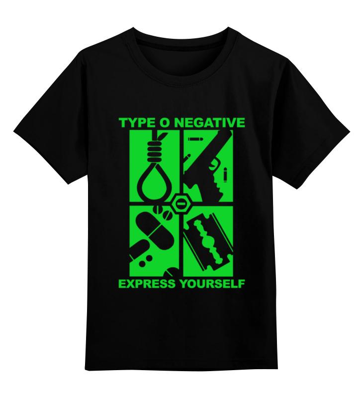 Детская футболка классическая унисекс Printio Type o negative / express yourself майка классическая printio type o negative express yourself