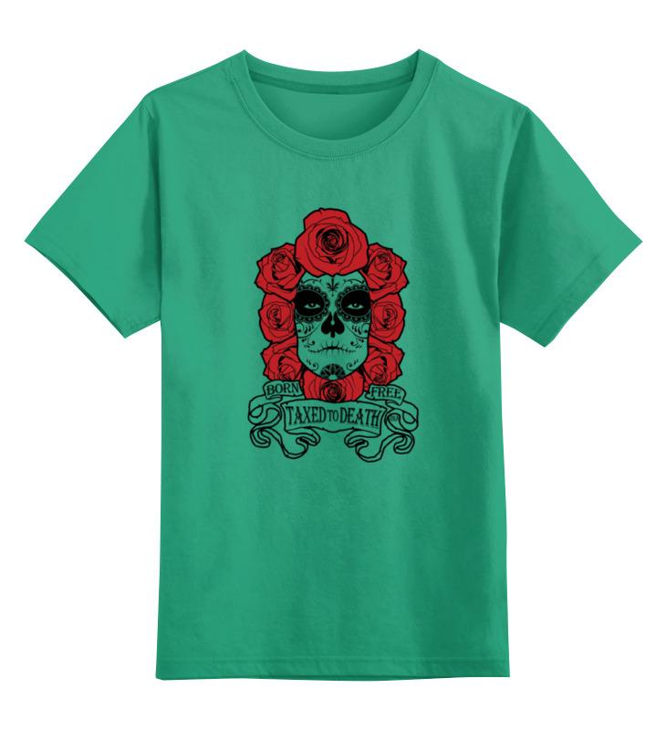 Детская футболка классическая унисекс Printio Born free taxed to death frommer s® born to shop paris