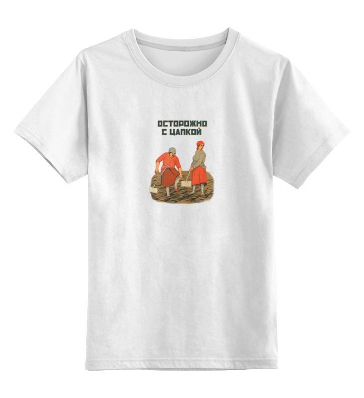 Детская футболка классическая унисекс Printio Осторожно с цапкой лонгслив printio осторожно с цапкой