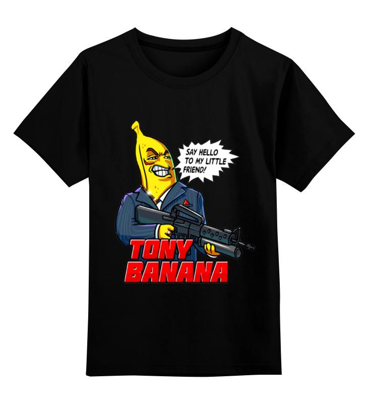 Детская футболка классическая унисекс Printio Tony banana