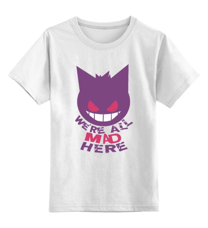 Детская футболка классическая унисекс Printio Кот (алиса в стране чудес)