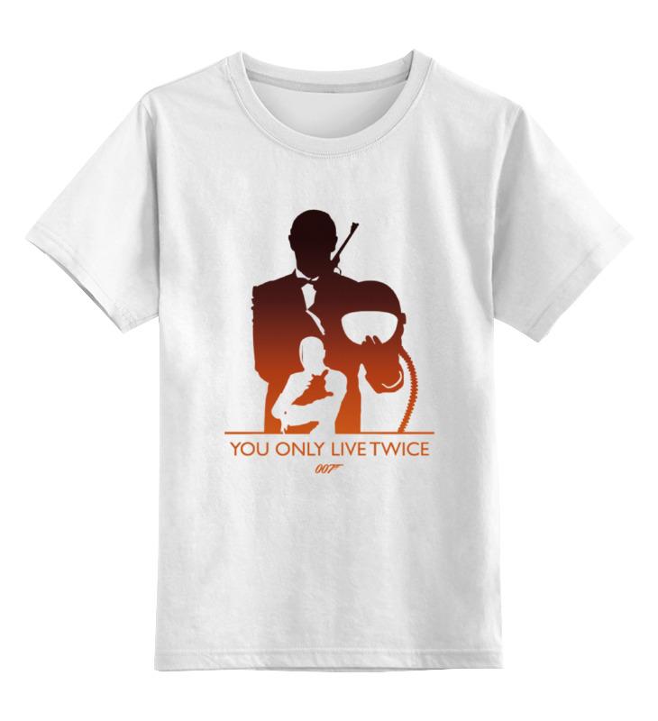 Детская футболка классическая унисекс Printio 007: живёшь только дважды дважды убитый