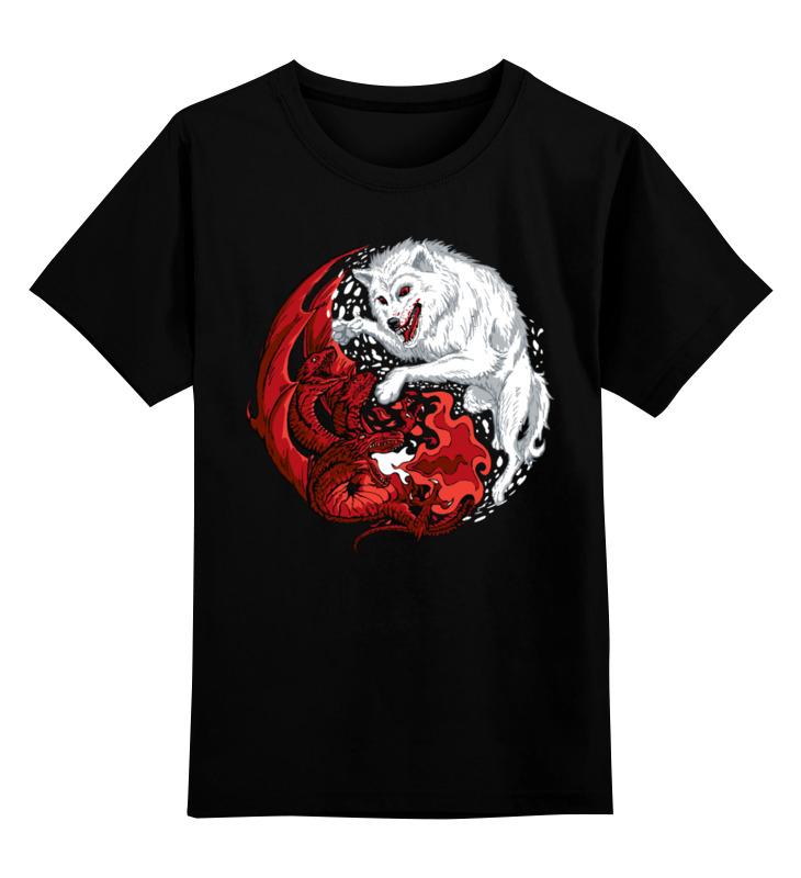 Детская футболка классическая унисекс Printio Волк и дракон детская футболка классическая унисекс printio дракон и феникс