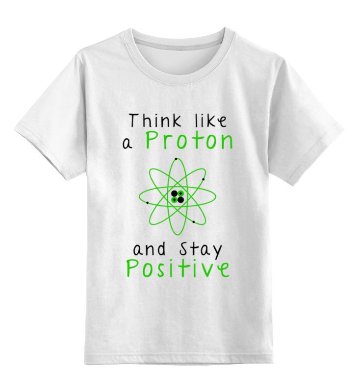 Детская футболка классическая унисекс Printio Думай как протон - оставайся позитивным футболка рингер printio думай как протон оставайся позитивным