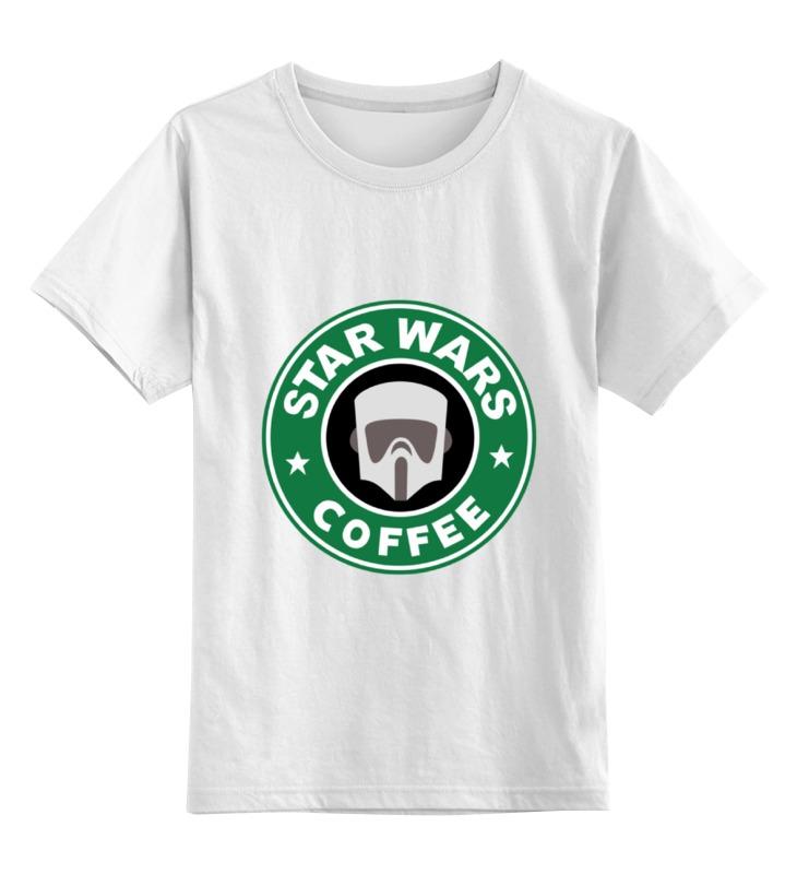 Детская футболка классическая унисекс Printio star wars футболка классическая printio 62 2% в саратове