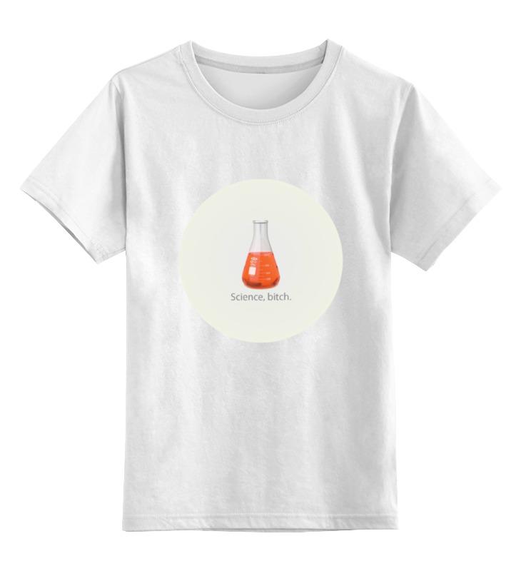 Детская футболка классическая унисекс Printio Science футболка классическая printio yeah science bitch breaking bad