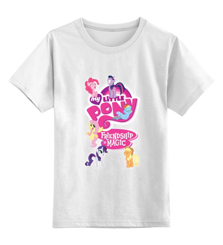 цена на Printio My little pony: friendship is magic logo