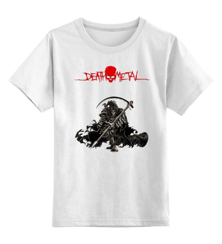 Детская футболка классическая унисекс Printio Death metal (смерть) 休闲宋词鉴赏辞典