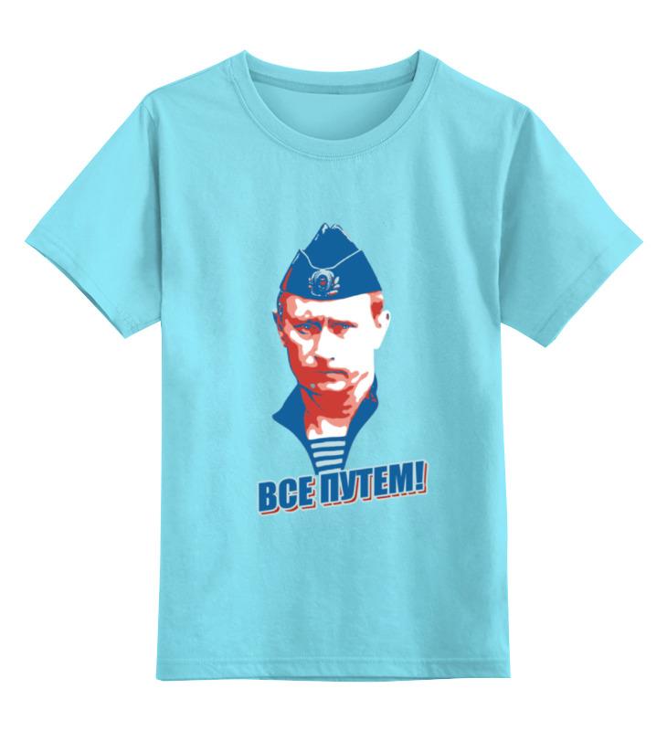 Детская футболка классическая унисекс Printio Владимир путин владимир аникин богатырская застава