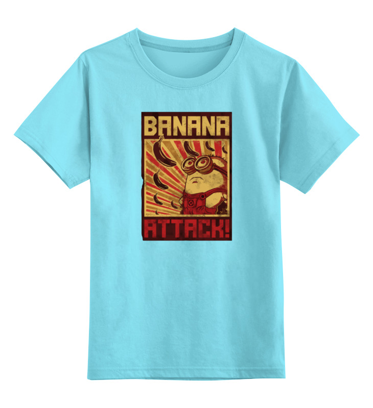Детская футболка классическая унисекс Printio Атака бананов кордщетка атака 26588