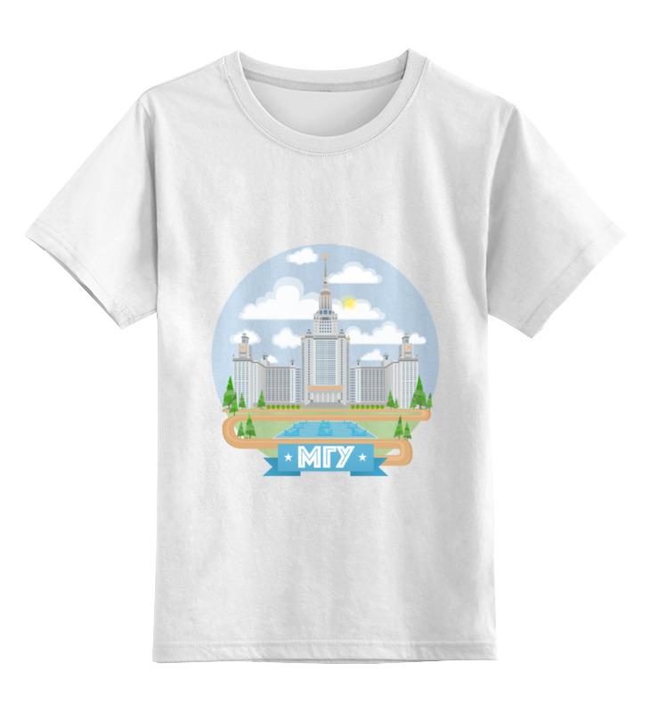 Детская футболка классическая унисекс Printio Мгу vector hx300