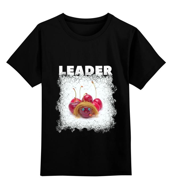 Детская футболка классическая унисекс Printio Лидер. босс. комод лидер 3 2