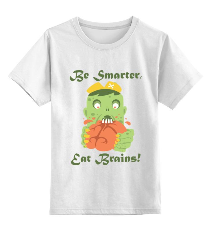 Детская футболка классическая унисекс Printio Будь умнее, ещь мозги цена и фото