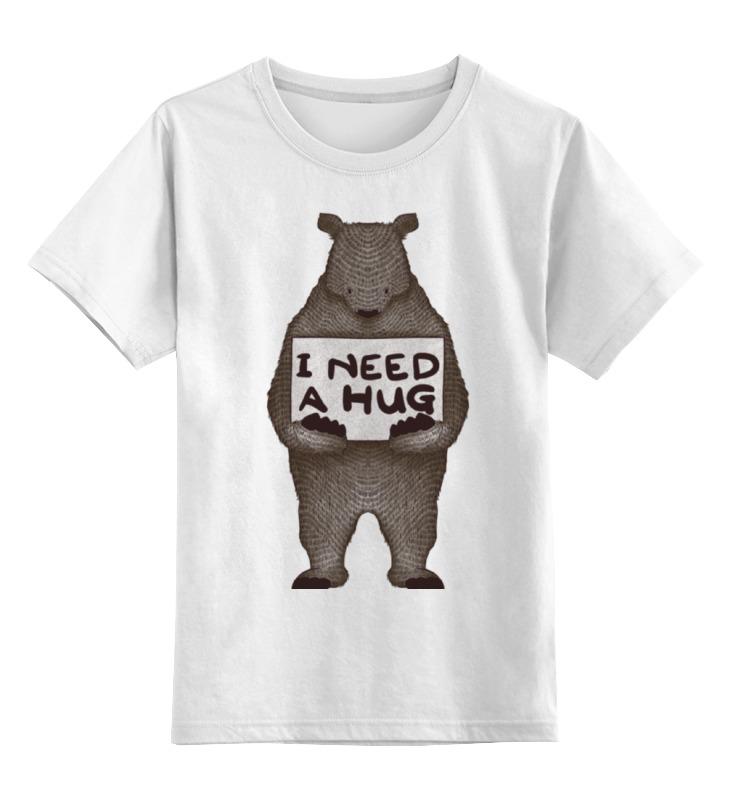 Детская футболка классическая унисекс Printio Обнимашки детская футболка классическая унисекс printio обнимашки для котов
