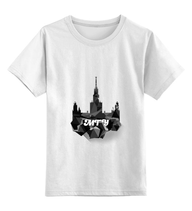 Детская футболка классическая унисекс Printio Мгунив футболка wearcraft premium printio мгунив