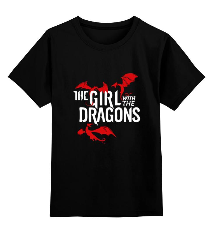 Детская футболка классическая унисекс Printio Девушка с драконами детская футболка классическая унисекс printio девушка в париже