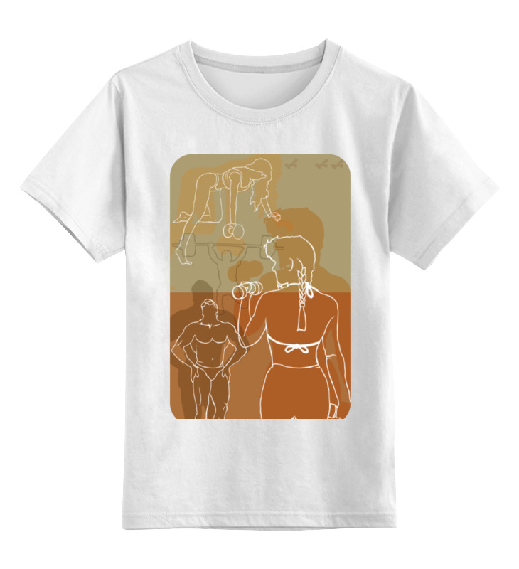 Детская футболка классическая унисекс Printio Фитнес самая стильная твоя модная прическа
