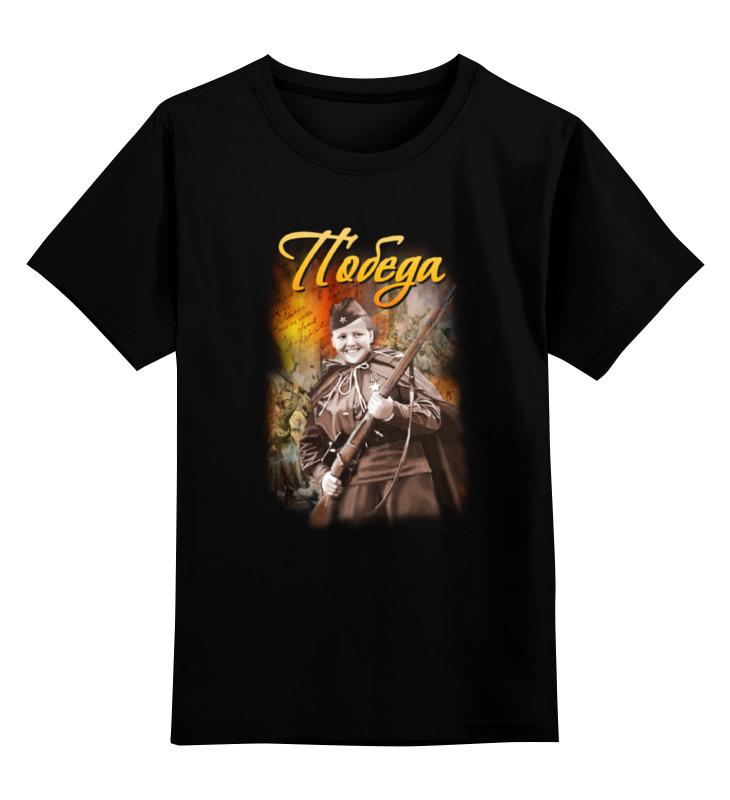 Детская футболка классическая унисекс Printio Победа eleganzza eleganzza d12 1176 07