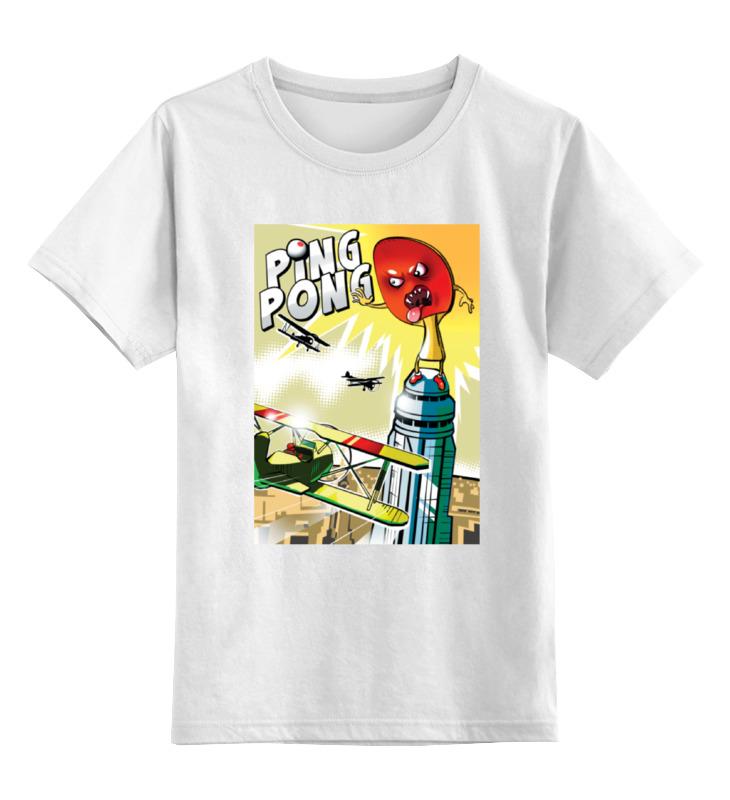 Детская футболка классическая унисекс Printio King pong smoby детская горка king size цвет красный