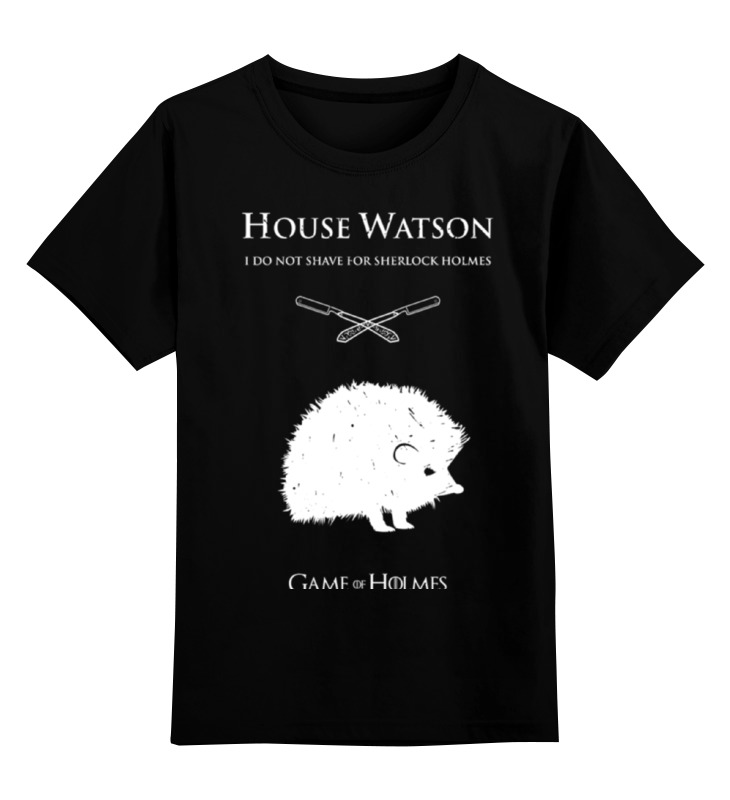 Детская футболка классическая унисекс Printio Дом ватсона детская футболка классическая унисекс printio мотобайк