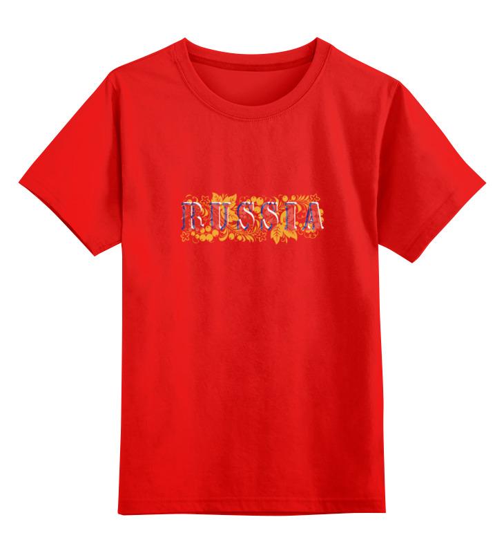 Детская футболка классическая унисекс Printio Russia russia canned fish