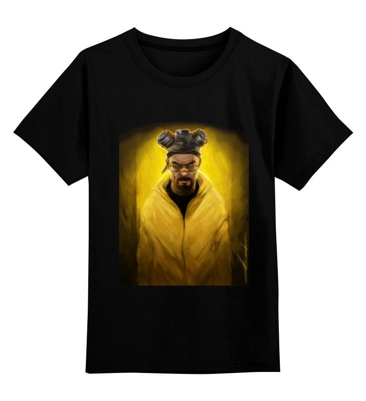 Детская футболка классическая унисекс Printio Breaking bad heisenberg art детская футболка классическая унисекс printio bad boy