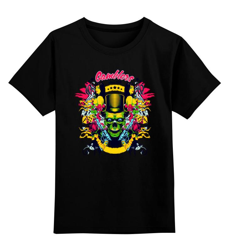Детская футболка классическая унисекс Printio Skull game детская футболка классическая унисекс printio skull trooper