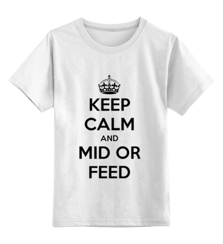 Детская футболка классическая унисекс Printio Keep calm and mid or feed свитшот унисекс хлопковый printio keep calm