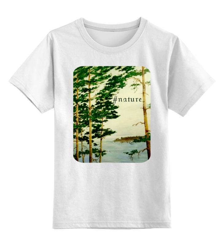 Детская футболка классическая унисекс Printio На днепре днепр 11 в магазине