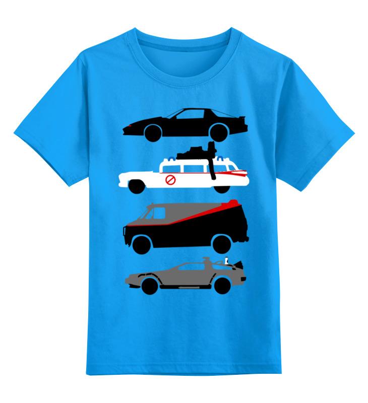 Фото - Детская футболка классическая унисекс Printio Машины из 80-х из машины