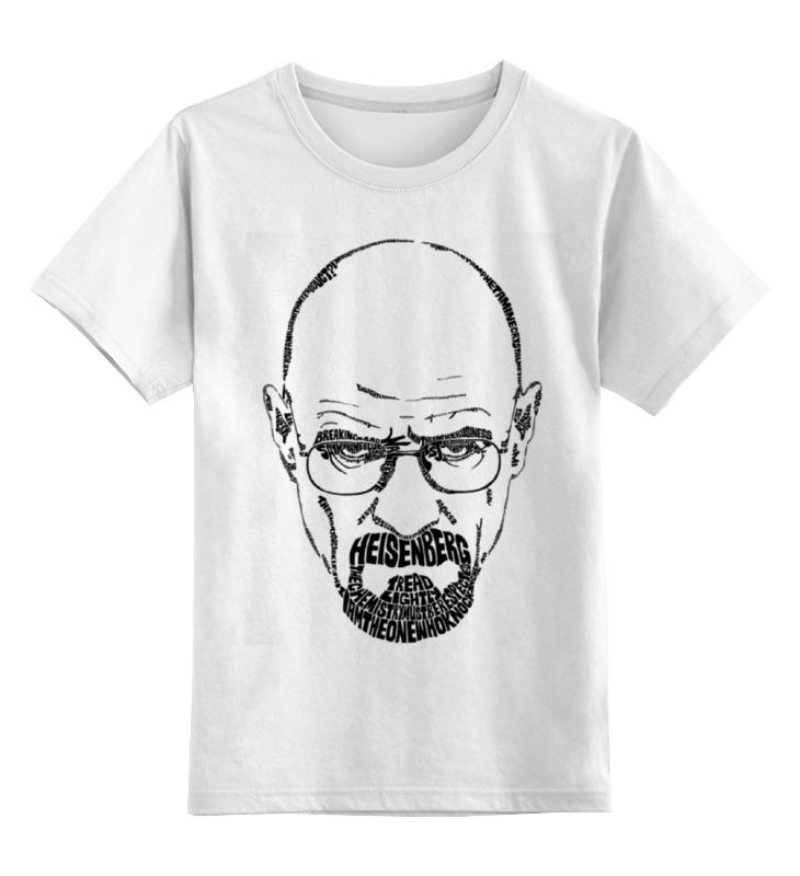 Детская футболка классическая унисекс Printio Breaking bad/во все тяжкие детская футболка классическая унисекс printio i am the danger breaking bad