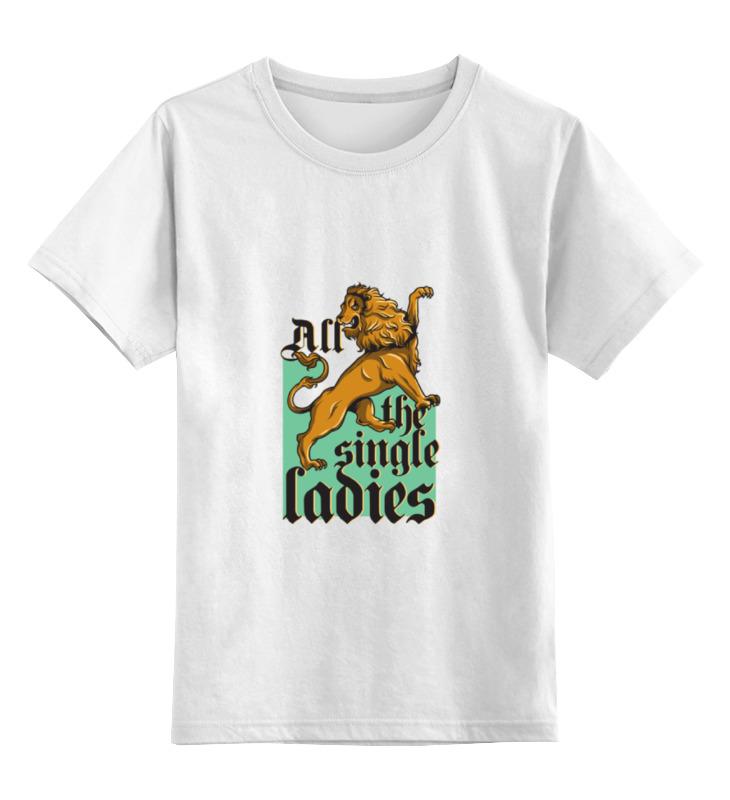 Детская футболка классическая унисекс Printio Царь природы детская футболка классическая унисекс printio царь просто царь