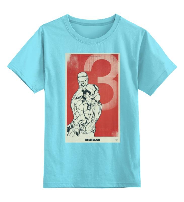 Детская футболка классическая унисекс Printio Iron man iii игровая форма nike футболка детская nike ss precision iii jsy boys 645918 410