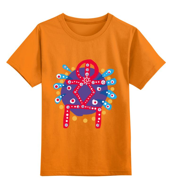 Детская футболка классическая унисекс Printio Руна духовный рост футболка print bar руна любви