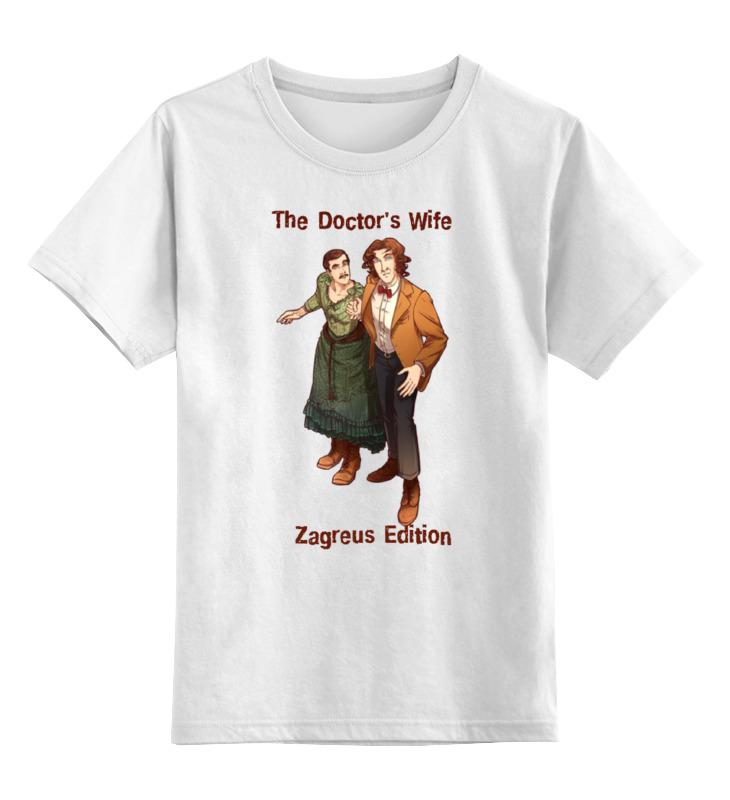 Детская футболка классическая унисекс Printio Жена доктора (the doctor's wife) collins w man and wife муж и жена на англ яз