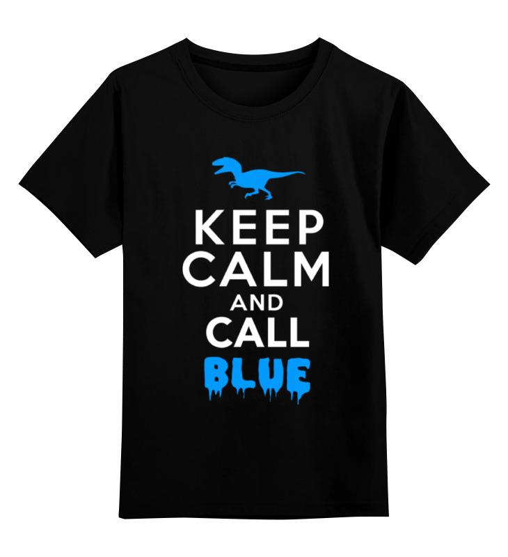 Детская футболка классическая унисекс Printio Динозавр (парк юрского периода) товары для праздника olala гирлянда c днем рождения парк юрского периода