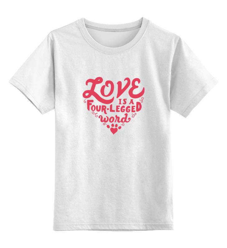 Детская футболка классическая унисекс Printio Любовь и собака лонгслив printio любовь и собака