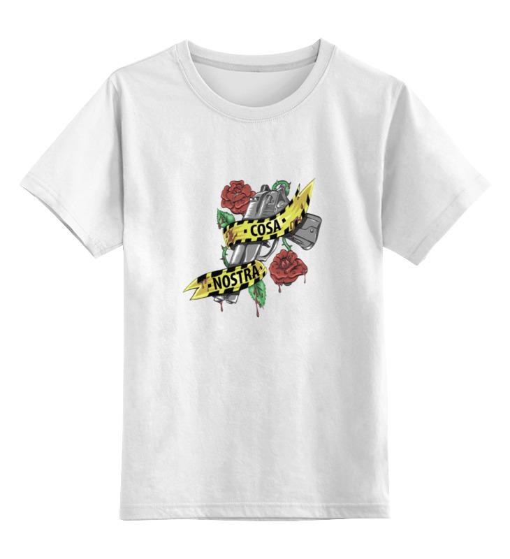 Детская футболка классическая унисекс Printio Cosa nostra детская футболка классическая унисекс printio бразилия