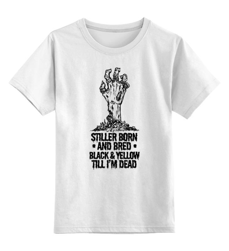 Детская футболка классическая унисекс Printio Steeler зомби детская футболка классическая унисекс printio steeler зомби